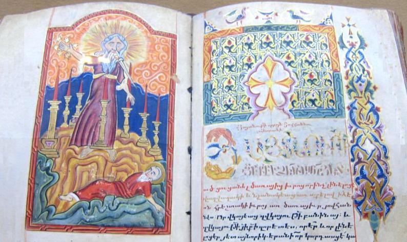 канал МОУ король на армянском языке помните: если кормящей